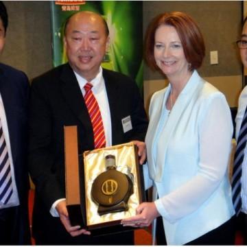 習酒贊助 2012澳大利亞工黨年會
