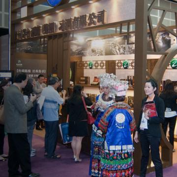 香港國際美酒展2012