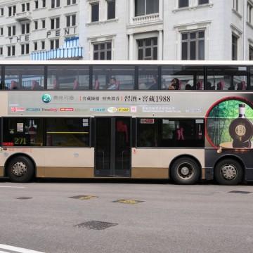 習酒巴士車身廣告