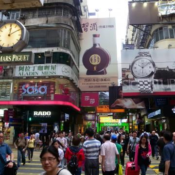 銅鑼灣波斯富街 習酒户外廣告