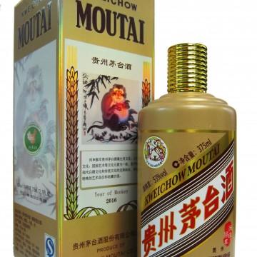 丙申猴年貴州茅台酒