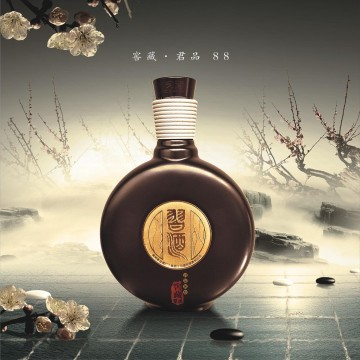 君品習酒-布袋裝   (獨家發售)Xijiu Junpin