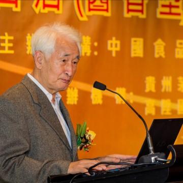 2013 白酒(醬香型)產品香港品評交流會