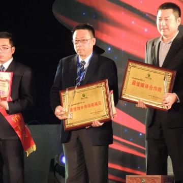 2012 習酒北京經銷商大會 人民大會堂