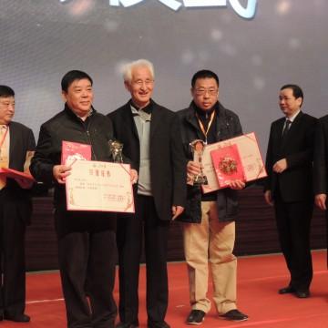 2013 國酒茅台表彰儀式