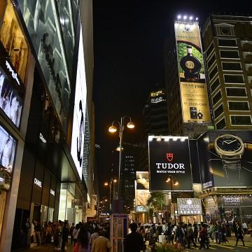 尖沙咀廣東道 習酒户外廣告