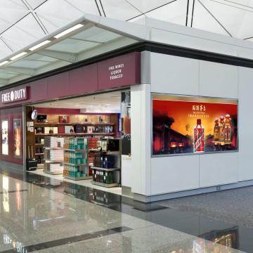 香港機場免稅店茅台促銷