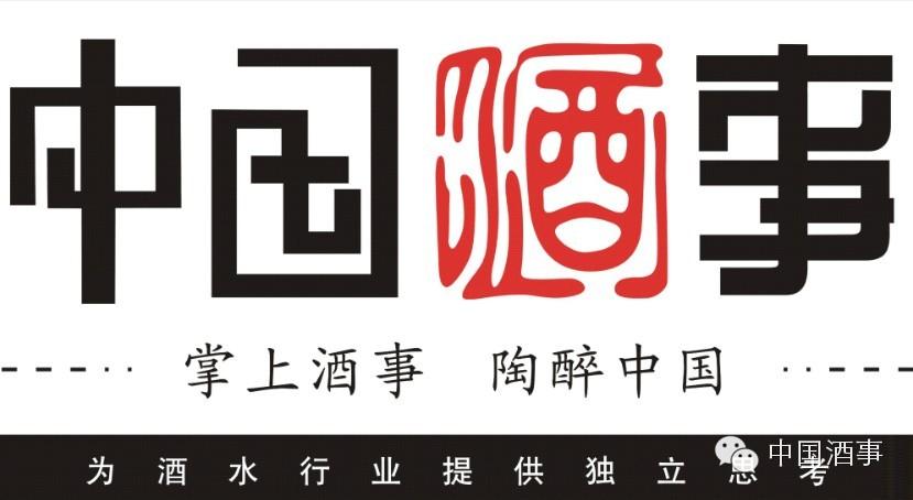 收藏家之:中國酒器的發展史