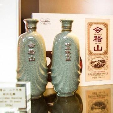 会稽山  紹興花雕 20年