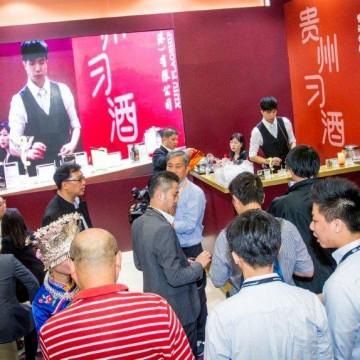 香港國際美酒展2014