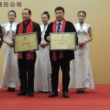 2014年度贵州习酒全国经销商大会