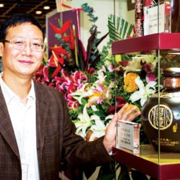 习酒沉着面对白酒行业冲击 – 中国日报亚洲版专访习酒公司总经理钟方达先生