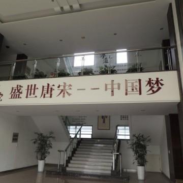 紹興唐宋之旅