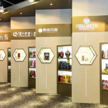 香港國際美酒展2016