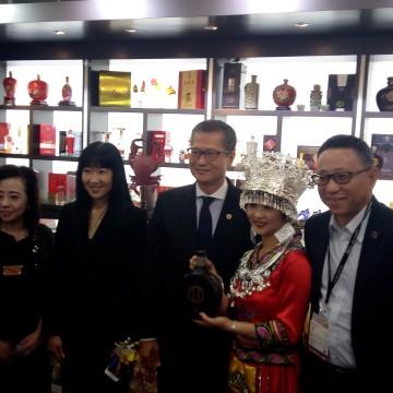 香港國際美酒展2017