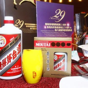 貴州茅台贊助-慶祝香港回歸祖國21週年。香港友好協進會成立29週年暨第八屆董事會就職典禮