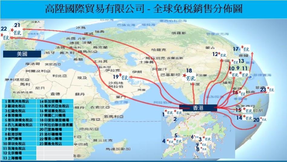 ER MT maps
