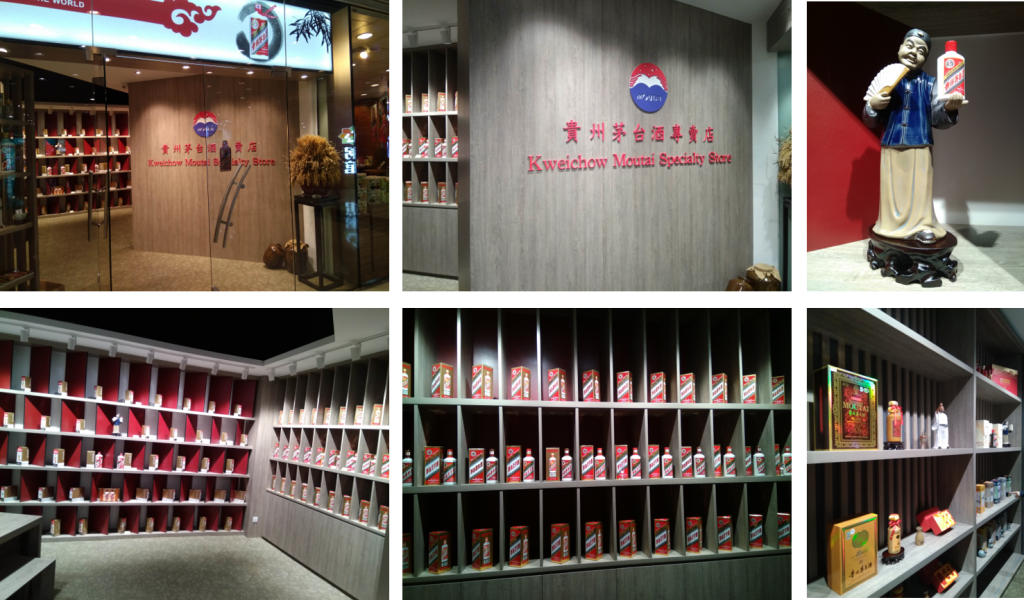 Moutai Specialty Shop HH
