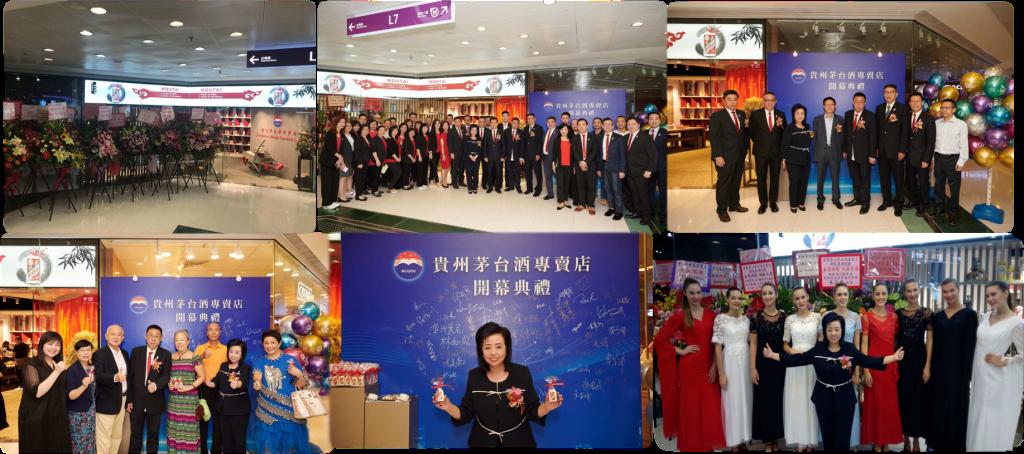 Moutai Specialty Shop HH open (2)