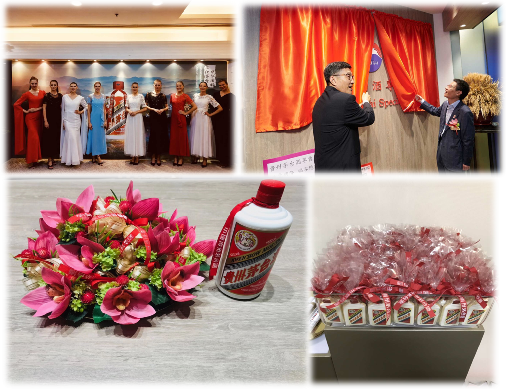 Moutai Specialty Shop HH open (3)